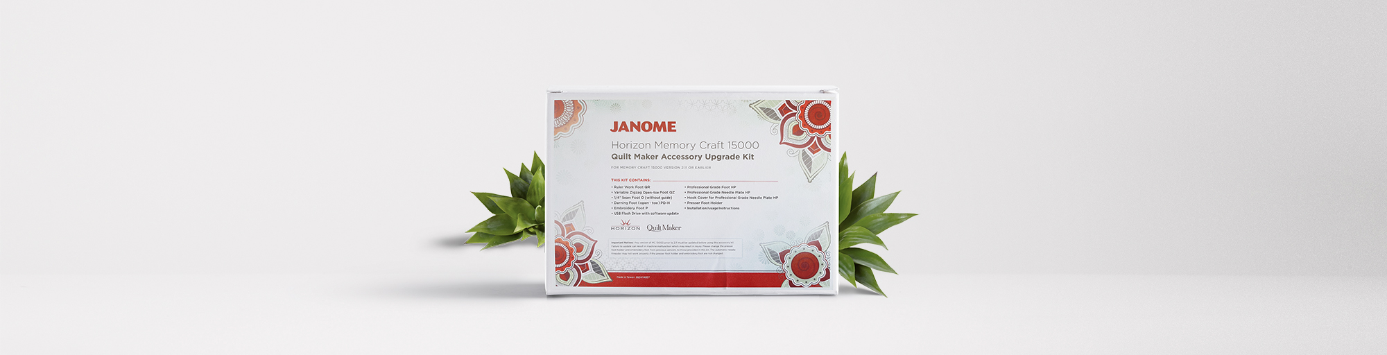 UPGRADE Your Janome MC15000 to the New Quilt Maker MC15000